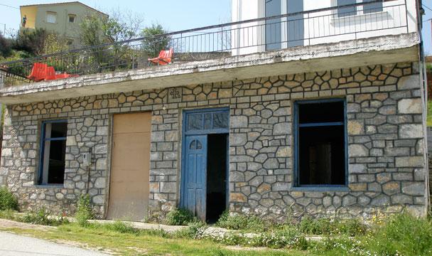 Κτίριο του Εκπολιτιστικού Συλλόγου Κρεμαστιανών