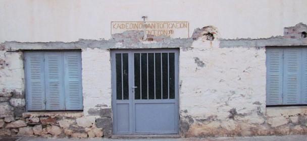 Τα Παλιά Καφενεία του χωριού