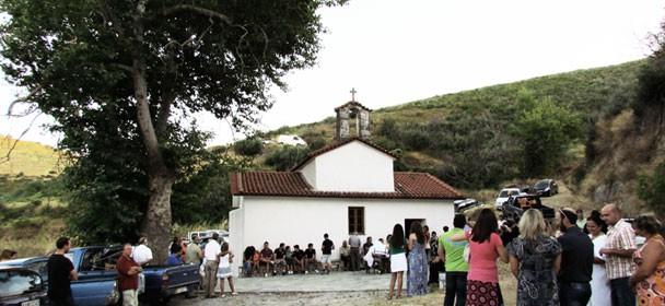 Λειτουργία στην Κλίβανο