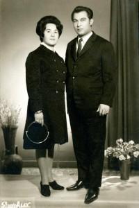 Γεωργία Μούντριχα, Χρήστος Παππάς