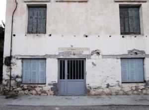 Το παλιό καφενείο του Μαντράκα